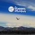 021814 Rockies Eagle